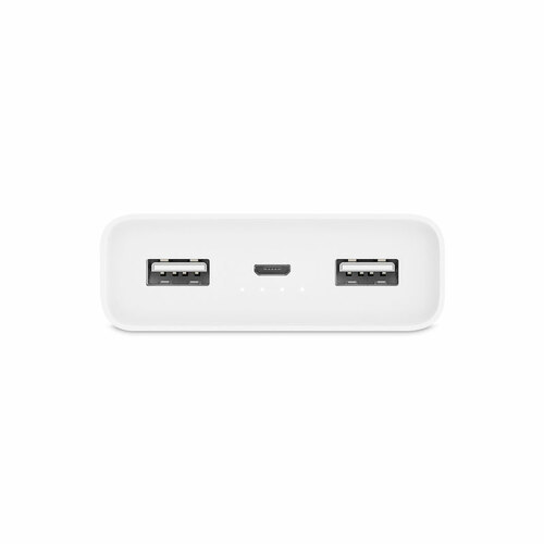 Външна батерия Xiaomi Mi Power Bank 2C 20000 mAh Silver-1