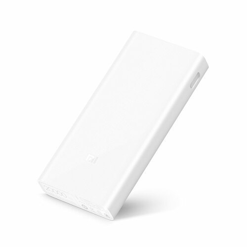 Външна батерия Xiaomi Mi Power Bank 2C 20000 mAh Silver-2